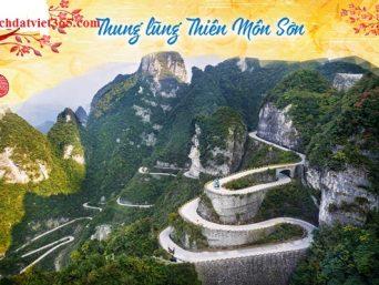 phuong hoang cổ trấn Đất Việt