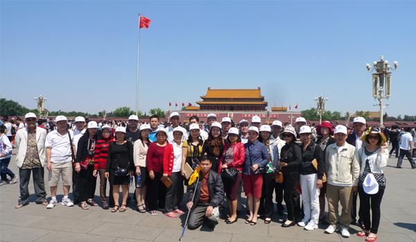 Đoàn Tham Quan Bắc Kinh