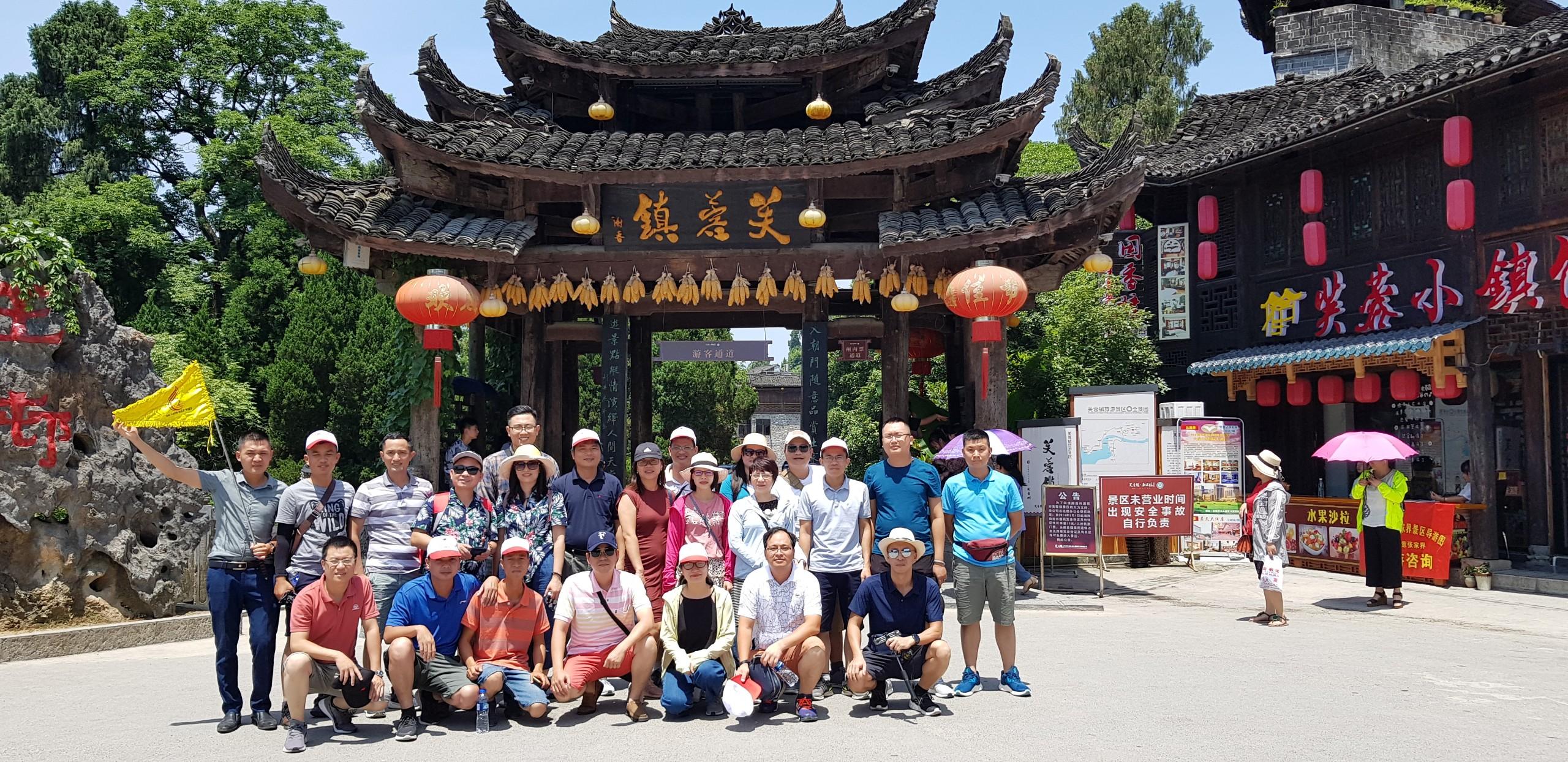 Đoàn Du lịch Phượng Hoàng Cổ Trấn Từ Thái Nguyên